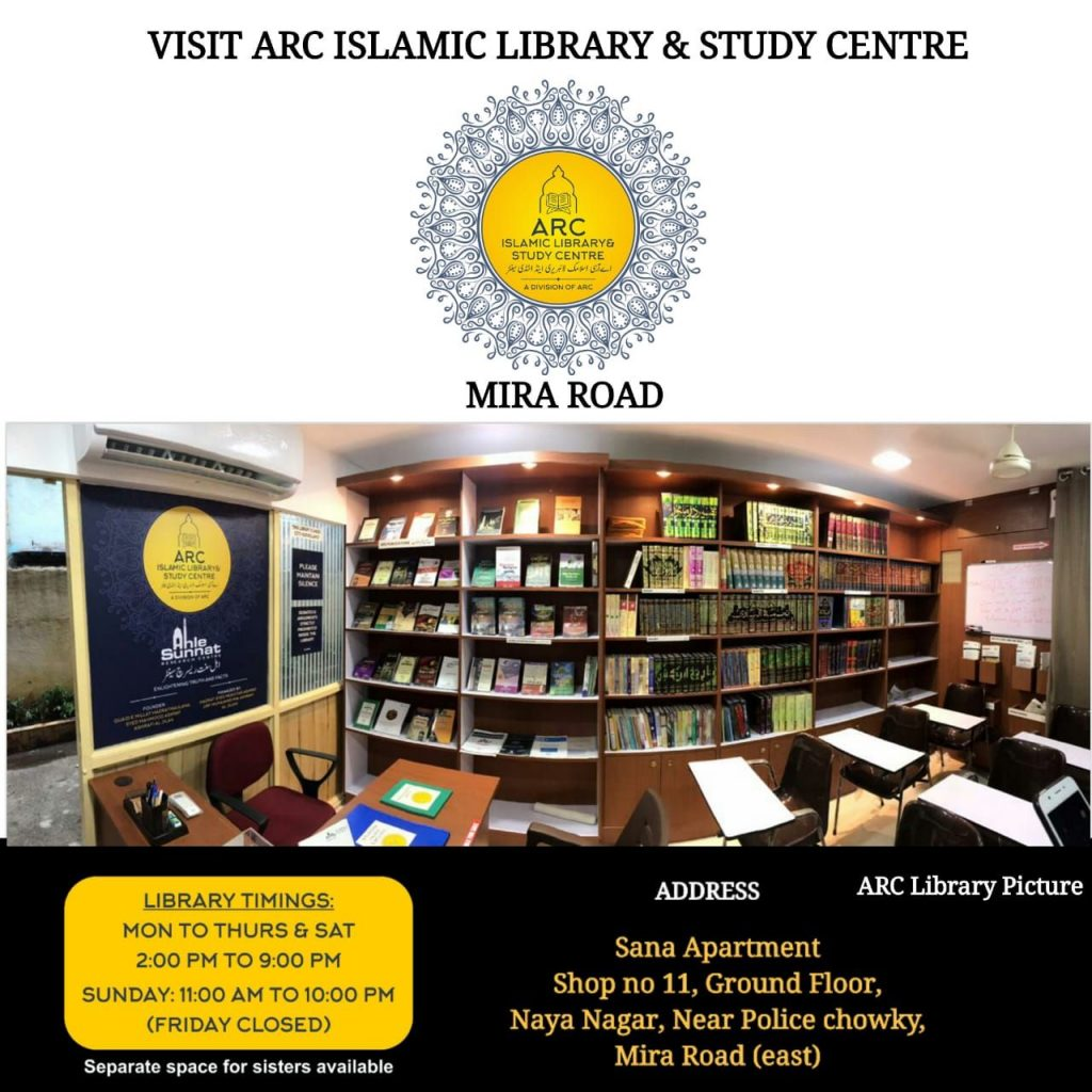 Home Page - Ahle Sunnat Research Centre
