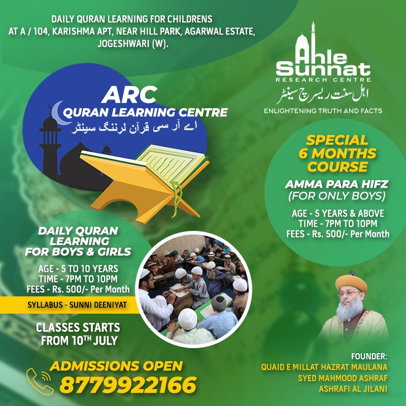 ARC Quran Learning Centre